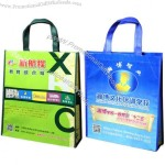 full-color-printing-non-woven-bags-1470927681